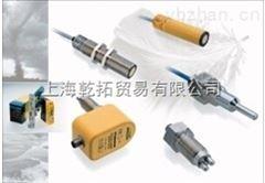 德TURCK插入式传感器好,BI2-M12-AN6X-H1141