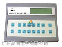 Qi3538血细胞分类计数器厂家特价