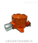 JC-QD631有毒有害气体检测器
