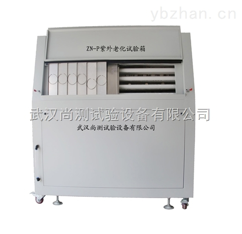 SC/UVP-武汉紫外灯老化试验机