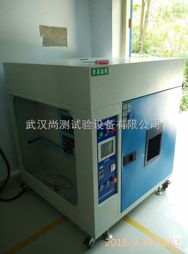 SC/FBIX-019-燃油管防爆恒温烘箱