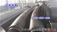 【天津洪浩保温】厂家生产 聚氨酯PE保温套管 PE外护套管