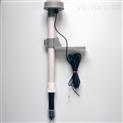 pH電極沉入式安裝電極支架