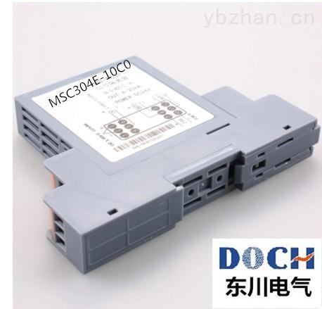 msc304e-10co温度变送器