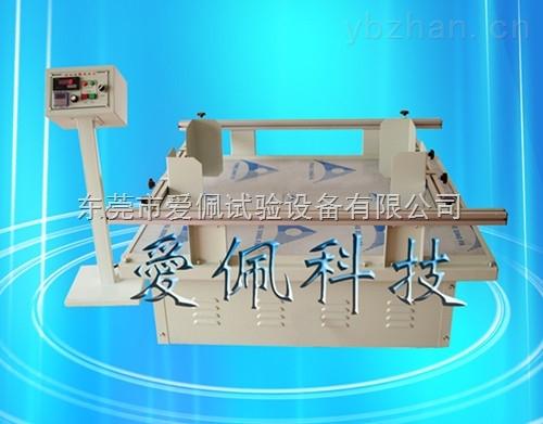 模拟运输振动测试台/模拟振动测试的设备