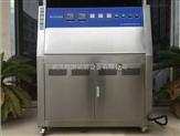UVB313紫外加速老化試驗箱