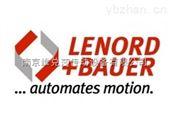 VECTOCIEL小苏专业供货LENORD+BAUER控制器