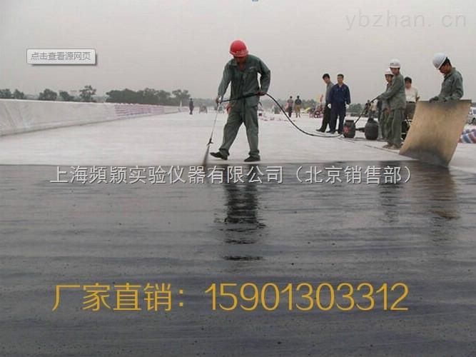 辽宁葫芦岛FYT-1路桥防水涂料厂家(15901303312)