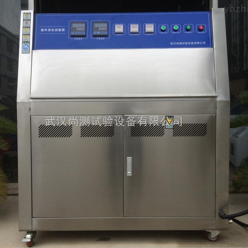 紫外加速老化試驗機類型