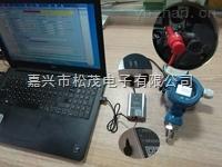 HART MODEM 调制解调器转USB