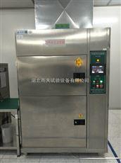 GT-TC-64武汉生产温度冲击试验箱  冷热冲击试验机