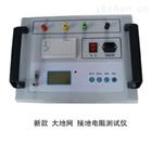 HS5150大型地网接地电阻测试仪