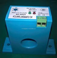 广州产断电流延时感应电流开关延时1-15分