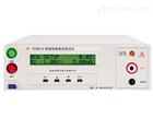 YD9810A程控耐电压测试仪