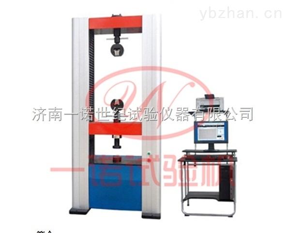 石墨制压力容器-抗压强度试验机