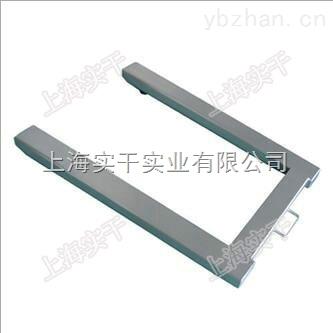 電子磅秤-2噸U型電子磅秤