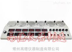 HJ-6C双数显磁力搅拌器厂家