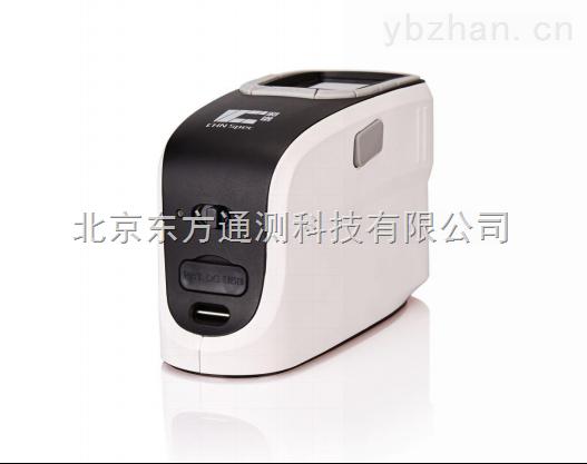 北京东方通测科技供应彩谱CS-580分光测色仪