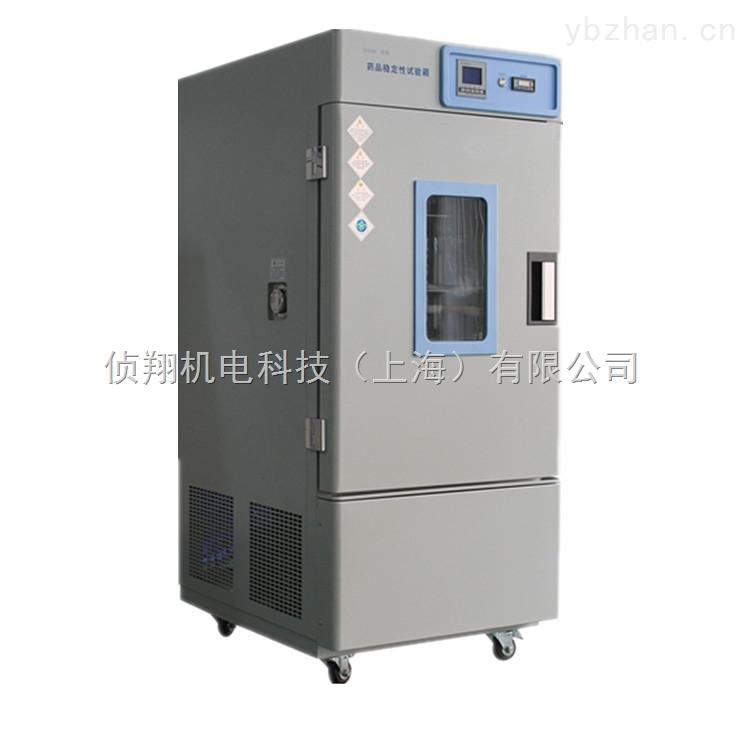 上海药品稳定性试验箱厂家 ZSW-100