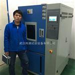 SC/GH光纤环紫外固化箱厂