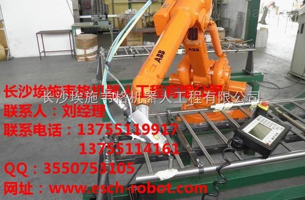 长沙市 ABB工业机器人代理 焊接机器人