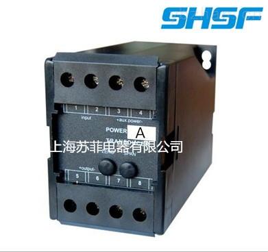 CA-1电流变送器