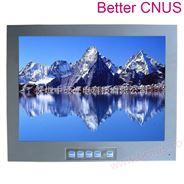 19寸VGA+HDMI+AV多接口工业监视器 USB多媒体播放器广告机