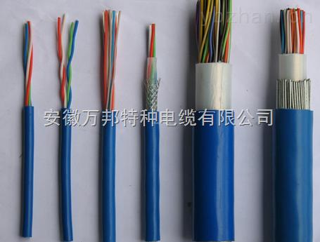 ia-KVP3VP3  ia-KYJPVP本安防爆电缆