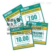 EXTECH PH103 pH缓冲剂,PH103 Tripak袋装缓冲剂
