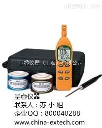 EXTECH RH350-CAL RH300用33%和75%RH校准套装