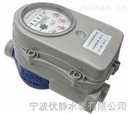 宁波智能水表-LXSZ光电直读远传干式水表