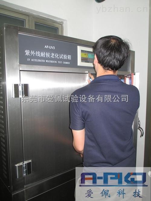 隔层紫外光老化试验箱