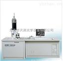 掃描電子顯微鏡穩定可靠、結構緊湊、操作方便,是一款性價比較高的經濟型電鏡