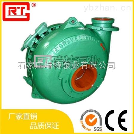 TL脱硫泵/瑞特泵业