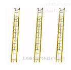升降式红管玻璃钢绝缘人字梯