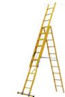 玻璃钢人字梯