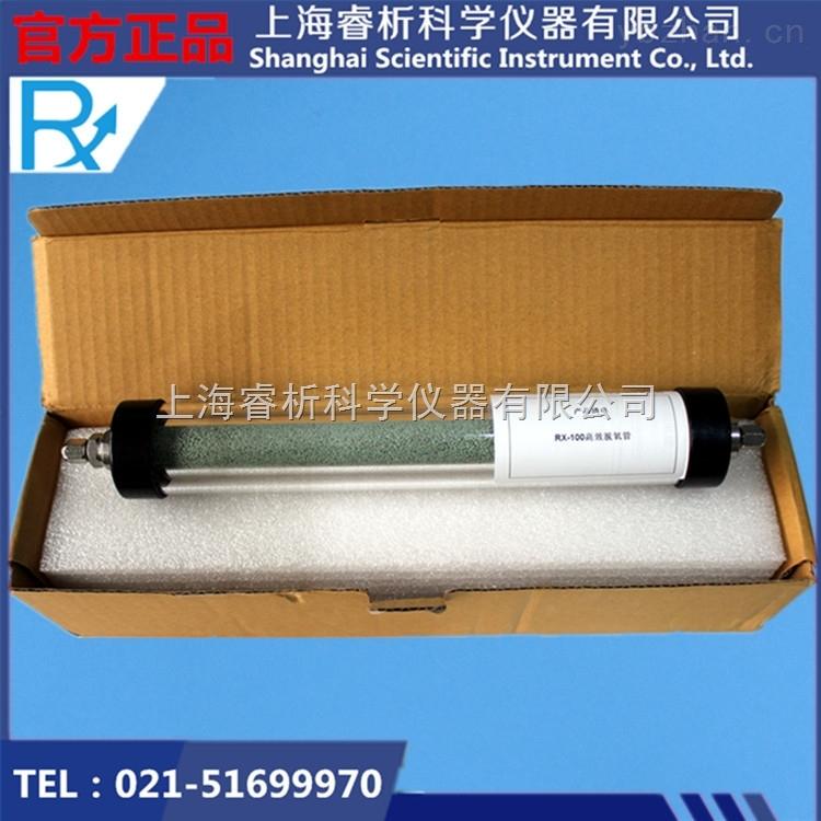 上海睿析供应实验室色谱仪专用脱氧管厂家直销