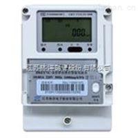 DDZY71C-Z 單相費控智能電能表(載波、CPU卡、開關內/外置)
