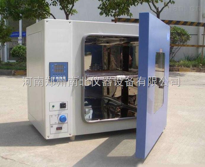 20升干烤滅菌器,20升干熱滅菌器價格