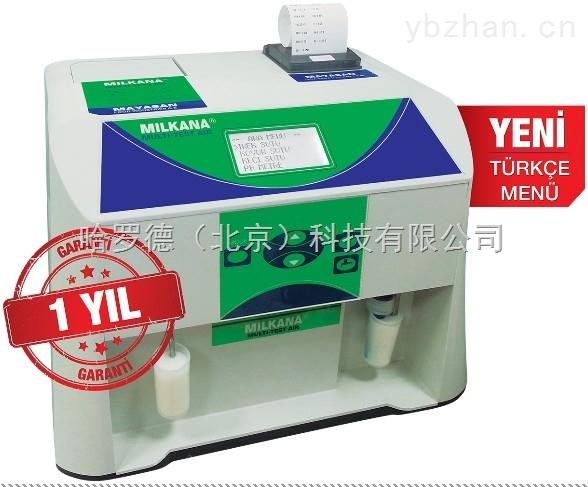 MILKANA乳成分分析仪
