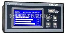 KH200BKH200B小型蓝屏无纸记录仪