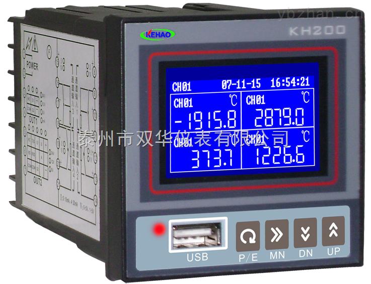 KH200-KH200温湿度无纸记录仪