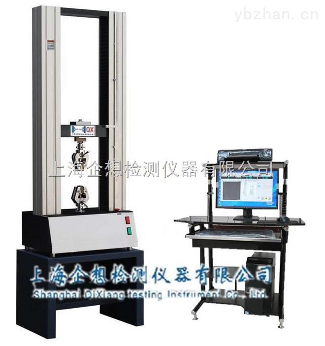 鋁箔強度測試試驗機