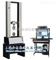 钢材抗压强度试验机