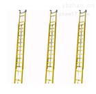 绝缘人字梯单直梯