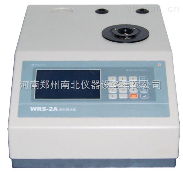 药物熔点仪价格,药物熔点仪厂家