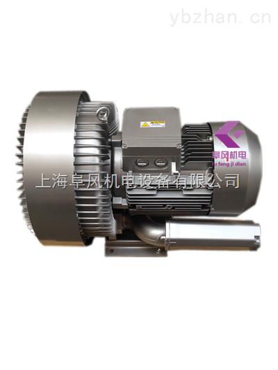 多級高壓風泵