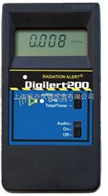 Digilert 200多功能核辐射检测仪