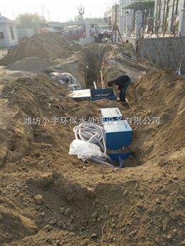 十方地埋式医院污水处理设备