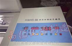HZ-9311KS卧式恒温恒湿振荡器